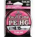 サンライン スモールゲームPE-HG 150m 0.15号 2.5LB 国産PEライン