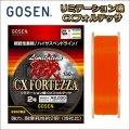 【55%引】ゴーセン リミテーション磯 CXフォルテッサ 2号 150m