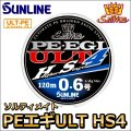 サンライン ソルティメイト PE エギ ULT HS4 0.4号 180m 国産PEライン
