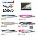 【25%引】ヤマシタ マリア NEW ローデッド S 140 55g ヤマリア YAMARIA YAMASHITA 大物、海外向き 国産ルアー