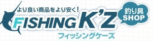 フィッシングK'Z