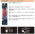 画像3: ハヤブサ 無双真鯛フリースライドTGヘッド コンプリートモデル60g (3)