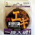 【55%引】ゴーセン 国産PEライン PEエギ魂 150m巻 1号(17LB)