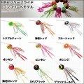 FINA(ハヤブサ) 無双真鯛フリースライド コンプリートモデル 75g(20号)