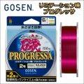 【55%引】ゴーセン リミテーション磯 プログレッサ 1.5号 150m
