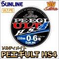 サンライン ソルティメイト PE エギ ULT HS4 0.6号 120m 国産PEライン