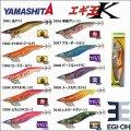 (33%引) ヤマシタ NEW エギ王K 3.5号 スーパー シャロー ヤマリア YAMARIA YAMASHITA エギングルアー 国産 日本製 餌木