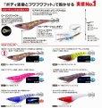 画像2: DUEL EZ-スリム 布巻 80 (イージースリム) デュエル ヨーヅリ 国産 日本製 餌木 一つスッテ イカメタル ゲーム A1626 (2)