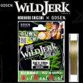 ゴーセン PEワイルドジャーク エギ 0.5号 9LB 210m 日本製 国産PEライン エギング ルアーライン