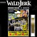 ゴーセン PEワイルドジャーク エギ 0.5号 9LB 150m 日本製 国産PEライン エギング ルアーライン