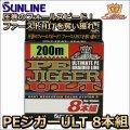 (42%引)サンライン PEジガーULT 8本組 ソルティメイト 0.6号 10LB 200m 国産8本組PEライン