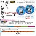 DUEL デュエル ハードコアx4 0.4号 8LB 200m 5色分け マーキングシステム H3278 国産 日本製 PEライン デュエル ヨーヅリ