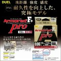 DUEL デュエル ヨーヅリ アーマード F+ Pro 0.06号 2.5lb 150m GY ゴールデンイエロー H4076