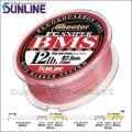 サンライン シューター FC スナイパー BMS AZAYAKA 2LB 75m 4色分け 国産 日本製 フロロカーボンライン アザヤカ