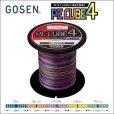 画像1: ゴーセン PE CUBE4 (キューブフォー) 1.5号 23LB〜3号 40LB 600m 5色分け お買い得ボビン巻き(当店最安、純日本製 国産100%強力PEライン) (1)