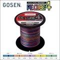 ゴーセン PE CUBE4 (キューブフォー) 1.5号 23LB〜3号 40LB 600m 5色分け お買い得ボビン巻き(当店最安、純日本製 国産100%強力PEライン)
