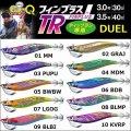 DUEL EZ-Q フィンプラス TR 3.0号 30g デュエル ヨーヅリ イージーQ パタパタ エギングルアー 日本製 国産 ティップラン A1742