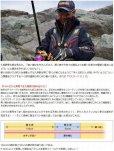 画像2: サンライン 磯スペシャル競技 マスラード II(2) 1.35号〜6号 150m 単色 国産 日本製ナイロン 道糸 磯用 ライン (2)