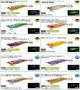 画像2: DUEL EZ-Q フィンプラス ランガン 3.5号 20g デュエル ヨーヅリ イージーQ パタパタ エギングルアー 日本製 国産ラトル ティップラン A1746 (2)