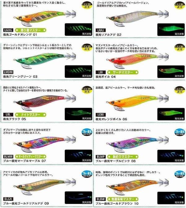 画像2: DUEL EZ-Q フィンプラス ランガン 3.5号 20g デュエル ヨーヅリ イージーQ パタパタ エギングルアー 日本製 国産ラトル ティップラン A1746