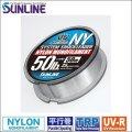 サンライン ソルティメイト システムショックリーダー NY 3号(12LB)〜40号(150LB) 50m 国産 日本製 ナイロン ハリス ショックリーダー ライン
