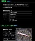 画像6: (25%引)マリア NEW ラピード F130 30g 青物 大物 海外向き 国産 日本製 ソルト シーバス ルアー ミノー ヤマリア ヤマシタ