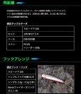 画像7: (25%引) マリア NEW ラピード F160 50g 青物 大物 海外向き 国産 日本製 ソルト シーバス ルアー ミノー ヤマリア ヤマシタ