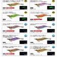画像2: DUEL アオリーQ フィンエース 3.5号 デュエル ヨーヅリ パタパタ エギングルアー 日本製 国産餌木 A1748 (2)