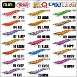DUEL EZ-Q キャスト 喰わせ 3.5号 デュエル ヨーヅリ イージーQ パタパタ エギングルアー 日本製 国産餌木 A1749