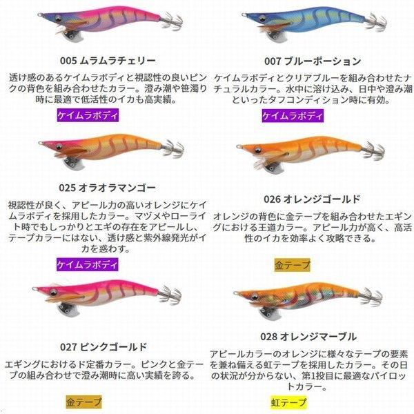 画像2: (33%引) ヤマシタ エギ王 LIVE ライブ 3.5号 490グロー エギングルアー ヤマリア YAMARIA YAMASHITA