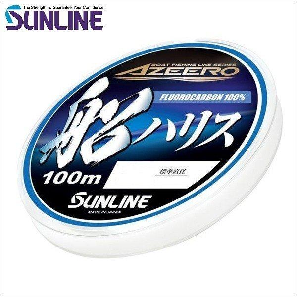 画像1: サンライン AZEERO アジーロ 船ハリス 1.5号〜30号 100m 50m 国産 日本製 フロロカーボン ハリス 幹糸 ショックリーダー ライン