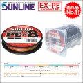 サンライン SIGLON PE×8ブレイド 15号170LB〜30号250LB お徳用連結 マルチカラー 5色分け シグロンPEx8 国産8本組PEライン