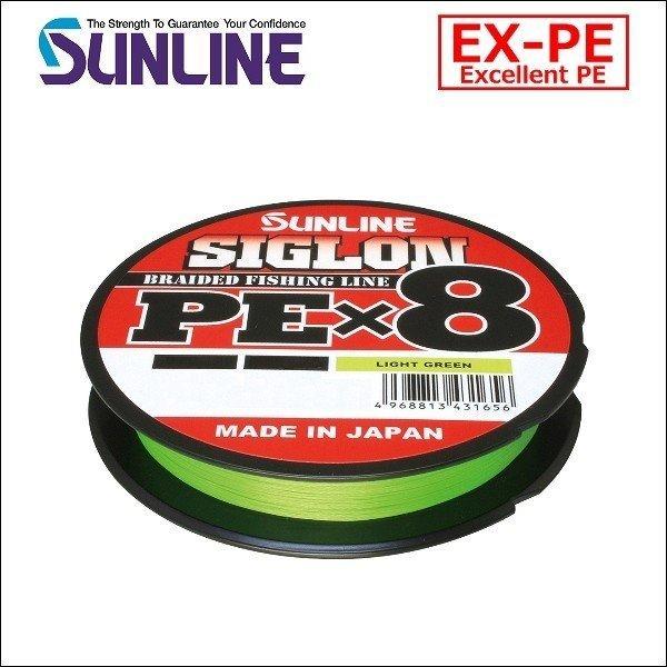 画像1: サンライン SIGLON PE×8ブレイド 0.3号5LB〜3号50LB 150m〜200m ライトグリーン 国産 日本製8本組PEライン シグロンPEx8