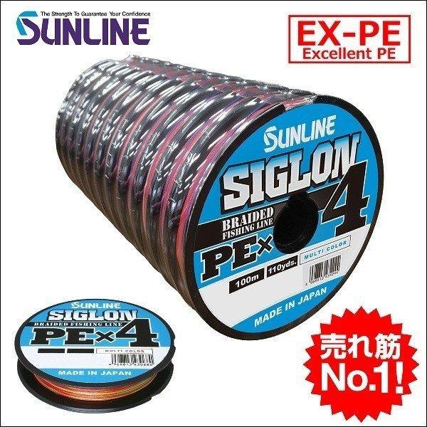 画像1: サンライン SIGLON PE×4ブレイド 0.8号12LB〜4号60LB お徳用連結 マルチカラー 5色分け シグロンPEx4 国産 日本製PEライン