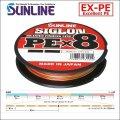 サンライン SIGLON PE×8ブレイド 0.6号(10LB)〜2号(35LB) 150m巻 3個セット 合計450m マルチカラー 5色分け シグロン PEx8 国産8本組PEライン