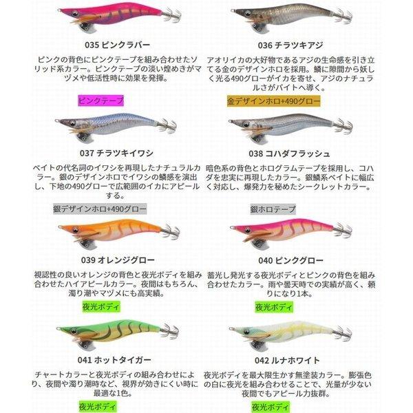 画像4: (33%引) ヤマシタ エギ王 LIVE ライブ 2.5号 490グロー エギングルアー 餌木 ヤマリア YAMARIA YAMASHITA
