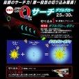 画像4: DUEL アオリーQ サーチ ダブルグロー 2.5号 デュエル ヨーヅリ エギングルアー ラトル 夜光 餌木 A1757 (4)