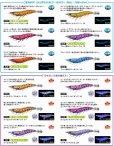 画像3: DUEL EZ-Q キャスト 喰わせ 3.5号 デュエル ヨーヅリ イージーQ パタパタ エギングルアー 日本製 国産餌木 A1749 (3)