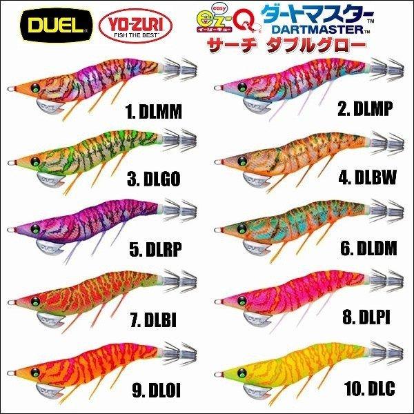 画像1: DUEL EZ-Q ダートマスター サーチ ダブルグロー 3.0号 デュエル ヨーヅリ イージーQ エギングルアー 日本メーカー 夜光 ラトル餌木 A1761
