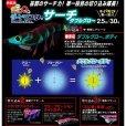 画像3: DUEL EZ-Q ダートマスター サーチ ダブルグロー 3.0号 デュエル ヨーヅリ イージーQ エギングルアー 日本メーカー 夜光 ラトル餌木 A1761 (3)