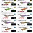 画像2: DUEL アオリーQ フィンエース 3.0号 デュエル ヨーヅリ パタパタ エギングルアー 日本メーカー 餌木 A1754 (2)