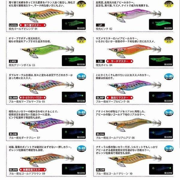 画像2: DUEL アオリーQ フィンエース 3.0号 デュエル ヨーヅリ パタパタ エギングルアー 日本メーカー 餌木 A1754