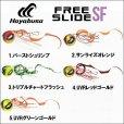 画像1: ハヤブサ 無双真鯛 フリースライドSFヘッド 45g コンプリートモデル 日本メーカー タイラバ 鯛ラバ 鯛カブラ SE172 (1)