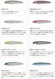 画像2: (25%引) ヤマシタ マリア リライズ SS 130 55g スローシンキング 青物 大物 海外向き シーバス ソルトルアー ミノー ヤマリア YAMARIA YAMASHITA (2)