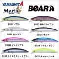 (25%引)マリア ボアー SS 195 85g スローシンキング ヒラマサ 青物 大物 海外向き ソルトルアー ジャーキングミノー BOAR ヤマリア ヤマシタ YAMARIA YAMASHITA