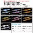 画像2: ハヤブサ ジャックアイ エアジャーク 120g 日本メーカー ジギング メタルジグ ルアー FS431 (2)