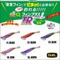 DUEL EZ-Q フィンプラス TR 3.5号 40g 新色 NEWカラー デュエル ヨーヅリ イージーQ パタパタ エギングルアー 日本メーカー ティップラン A1743