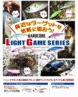 画像3: DUEL ハードコア LG ミノー S 50mm 3g デュエル ヨーヅリ 日本メーカー ソルトミノー ルアー ライトゲーム シーバス F1199 (3)