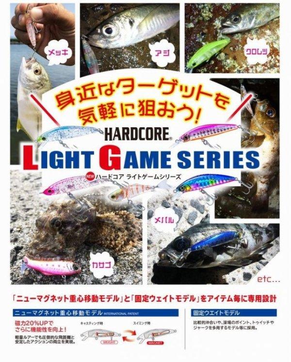 画像3: DUEL ハードコア LG ミノー F 50mm 2.5g デュエル ヨーヅリ 日本メーカー ソルトミノー ルアー ライトゲーム シーバス F1198