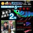 画像4: DUEL EZ-Q ダートマスター サーチ ダブルグロー 3.5号 デュエル ヨーヅリ イージーQ エギングルアー 夜光 ラトル餌木 A1762 (4)